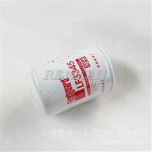 现货优势供应弗列加机油滤清器LF3345东风汽车发动机配件机油滤芯/LF3345