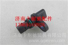 福康发动机凸轮轴位置传感器/S2897342A2080
