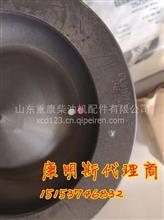 【锡林郭勒矿区】进口康明斯QSK60活塞工具包4352597活塞/4352597活塞