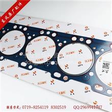 东风原厂 6CT 汽缸垫 C3931019/ C3931019
