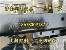 东风轻卡车架总成 东风轻卡车架配件厂家 东风轻卡车架生产厂家/18678309187