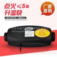 宏业品牌汽车加热器 汽车暖风锅炉 车载暖风王 司机取暖器/FJH-3/5