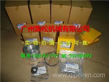 小松PC200-5四配套/PC200-5