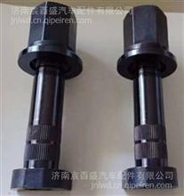 矿山王轮胎螺栓