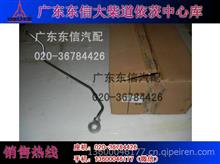 3509035-56D大柴道依茨打气泵回水管/3509035-56D