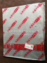 东风天龙T0100【隔热罩】1204032-T0100/1204032-T0100