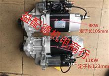 潍柴6170 8170起动机马达QDJ2120-2 ST110H/81702500004