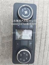 操纵面板德龙x3000DZ9718958312/DZ97189585312