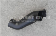 北汽福田图雅诺新款的引气管(空滤进气管)/V1119013001A0
