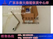 3509060-52D大柴道依茨打气泵回水管/3509060-52D