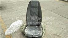 东风天龙C0203【司机座椅总成】6800010-C0203/6800010-C0203