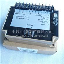 Cummins康明斯发电机组远程调速控制器 调速器EFC调速板/3044196 3044195
