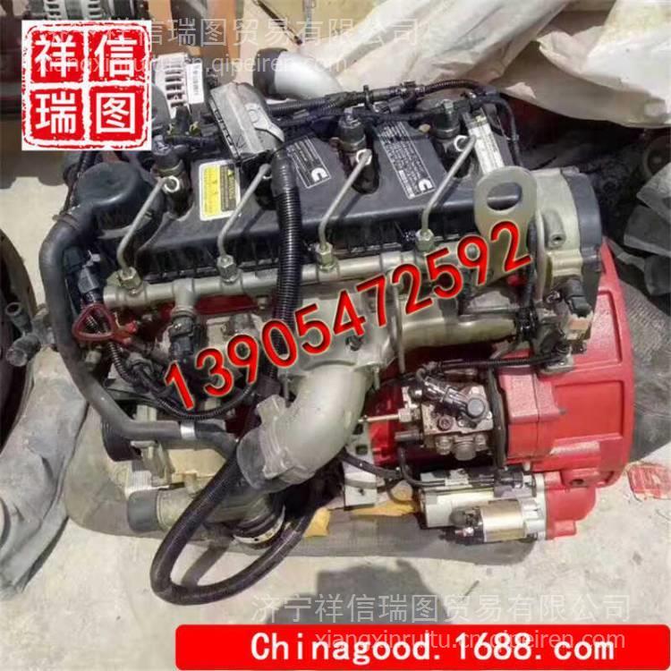 福田康明斯QSF2 8发动机摇臂3935945福康,3935945价格,图片,配件