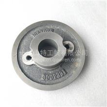 重庆康明斯发动机配件K19 KTA19-C525发电机组皮带轮/3002331