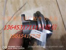 重汽汕德卡540马力离合器压盘分离轴承总成WG9925160550/WG9925160550
