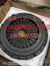 中国重汽T7H汕德卡C7H540马力离合器压盘总成 AZ9925160150/AZ9925160150