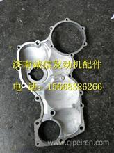 1002073BB46-SS1A一汽解放锡柴CA490汽刹齿轮室盖