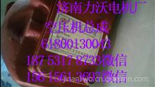 厂家供应空压机,适用于潍柴发动机WD615,空压机总成 61800130043/61800130043