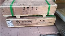潍柴原厂飞轮总成WP13发动机飞轮1000709373/1000709373