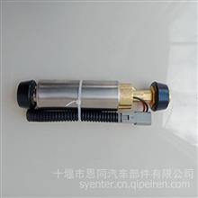现货优势供应/东风天龙 东风康明斯ISLE8.9电子输油泵 /C3968190 C3968189