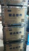 玉柴4108增压六配套/D0200