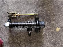 一汽解放柳特安捷离合器总泵/1602110-L353