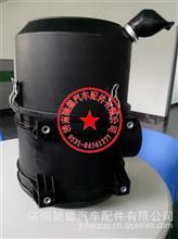 重汽曼发动机T5空气滤清器壳/752w08400-6001+002