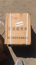 万里扬变速箱壳体/5T46-025H
