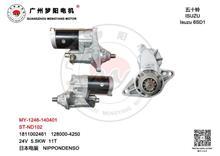 MY-1246-140401 五十铃6SD1 1811002390 电装马达 1811002461/ST-ND102 1811002463 ISUZU