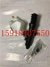 陕汽德龙F3000离合器总泵/DZ9114230020