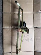 一汽解放柳特安捷雨刮电机雨刮连动杆雨刮器片总成/5205010-L5R