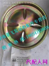 玉柴6112 天然气客车凸轮轴端盖150-1002073-874/150-1002073-874