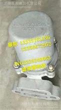 WG2229240062  重汽变速箱HW19710 滤油器壳体/WG2229240062