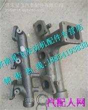 玉柴6120前后排气歧管M3000-1008201E/M3000-1008201E