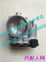 玉柴CNG天然气发动机节气门J5700-1113070/J5700-1113070