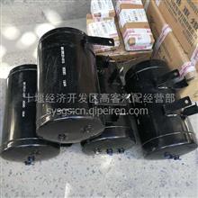 东风超龙客车贮气筒/TC71,7C21
