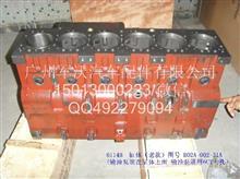 上柴动力发动机配件上柴D6114气缸体(老款)D02A-002-31A