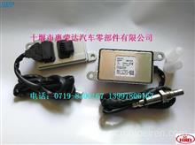 5WK97103,3615710-T25F0-CGC  纯国产-扁五针,NOX氮氧传感器N0X/5WK97103,3615710-T25F0-CGC,N0X