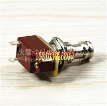 康明斯柴油发动机按扭开关NT855-M300 KT19-M425仪表板电器开关类/NT855