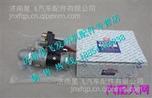 玉柴YC4D130起动机总成  D1301-3708100/  D1301-3708100