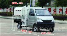 湖北随州程力环卫车长安挂桶3方垃圾车(车厢可卸式环卫车)/CLW5020ZZZS5