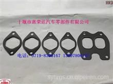 C2873982 ISZ排气管密封垫/C2873982
