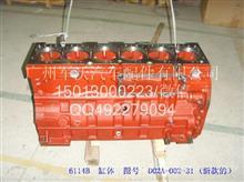 上柴动力发动机配件上柴D6114气缸体D02A-002-31