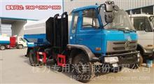 国五东风老款挂桶自卸垃圾车(10-15方)/CLW5160ZZZE5   |  CLW5165ZZZD5