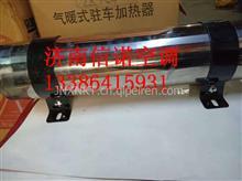柴暖油箱不锈钢圆 /chainuanyouxiang