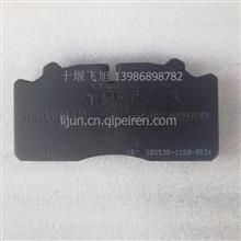 YF3501AD04-040东风超龙宇通客车碟刹刹车片摩擦片/YF3501AD04-040