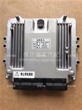 4G33TC-350300 CDEC4B 008D12004 常柴发动机电脑版 ECU/CDEC4B