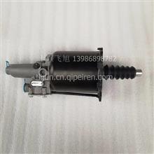 9700514600宇通客车离合器分泵助力缸助力器/9700514600
