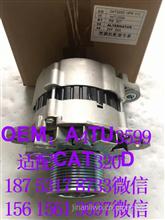 厂家批发Alternator:A4TU3599,适配机型:CAT320D,12PK,24V,50A/A4TU3599,24V,50A