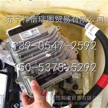 福田康明斯QSF3.8發動機 駕駛室取暖器管道 3966859???3966859
